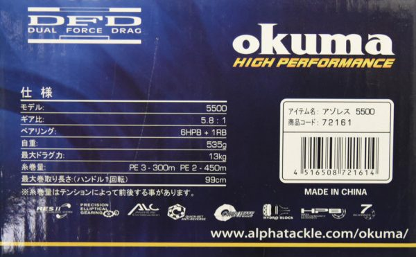 Máy câu cá Okuma AZORES 5500 3